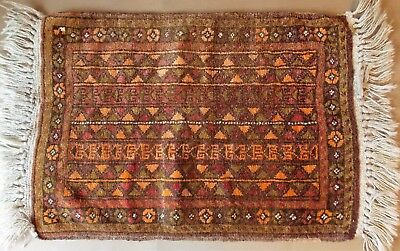 Vintage Hand Woven Small Brown & Orange Afghan Wool Carpet 46cm By 67cm