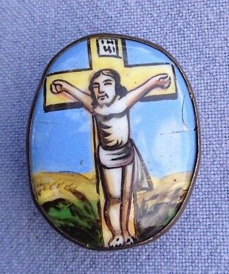Antique Russian Orthodox Icon Finift Crucified Christ 19th century.