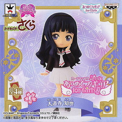 Banpresto Cardcaptor Sakura Atsumete For Girls Memories Tomoyo Daidouji Figure