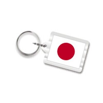 Japanese Flag Key Chain, Keychain Fob Ring from Tokyo Japan