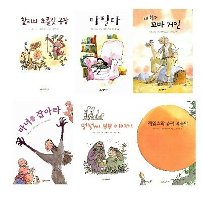 Lot of 6 Books by Roald Dahl Korean Edition book  Expedited Shipping