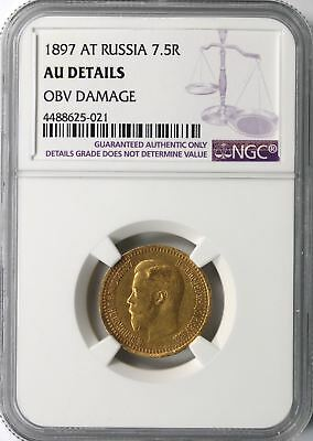 1897 AT Russia Gold 7.5 Roubles NGC AU Details