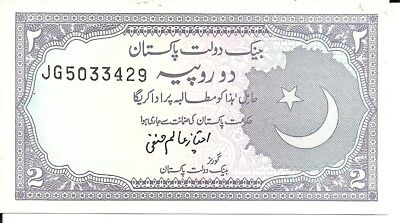 PAKISTAN 2 RUPEE 1985-1999  P 37  SIG # 12 signed  MOHAMMAD YOUNIS KHAN