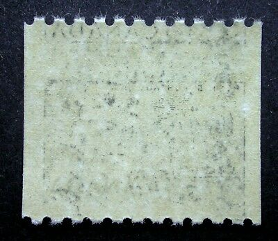 468B Offset Image on Gum of Coil Stamp ~ Canada Centennial Stamp 468 B
