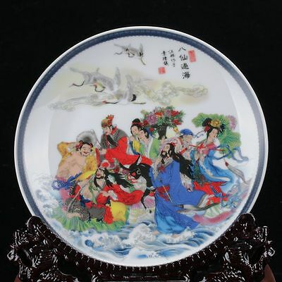 Perfect Chinese Famille Rose Porcelain *Eight Immortals crossing the sea* Plate