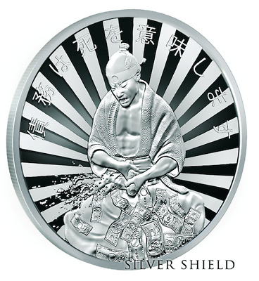 2017 1oz .999 Silver Shield - Death Of The Dollar #7 - Debt Means Death - BU