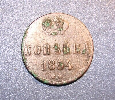 Russian Monarchy - Money One Kopek 1854. Copper. Original.