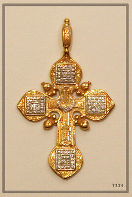 Russian Orthodox Silver Gold Cross Pendant Medallon Icon Jesus Christ (T114)
