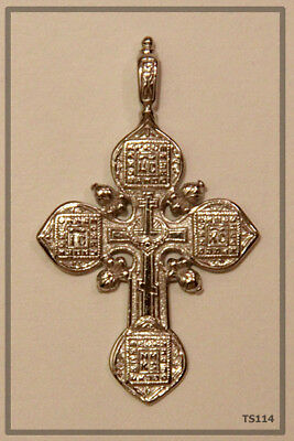 Russian Orthodox Silver Gold Cross Pendant Medallon Icon Jesus Christ (Ts114)