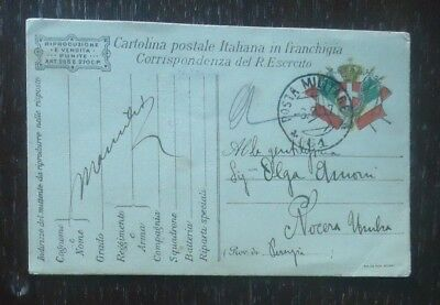 Italy Ww1 1917 Military Mail Ppe Postal Card Cover Official ?