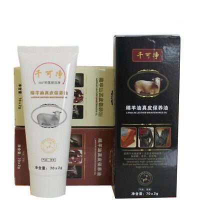 70g Leather Craft DIY Pure Lanolin Cream For Leather Maintenance Polishing