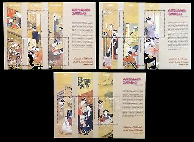 GHANA 2002 Japanese Paintings M/Sheets MS3316/9 on 2 Pages U/M NC374