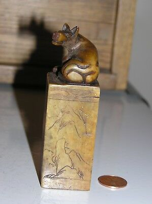Asian Chinese etched scenery + stone carving of Dog on chop mark seal stamp