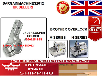 S20625-1-51 U- LOOPER HOLDER BROTHER MA4-C31 OVERLOCK Indust Sewing Machine Part