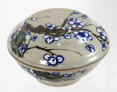 19th c. Japanese covered bowl, style of Ninsei with his impressed mark [10440]