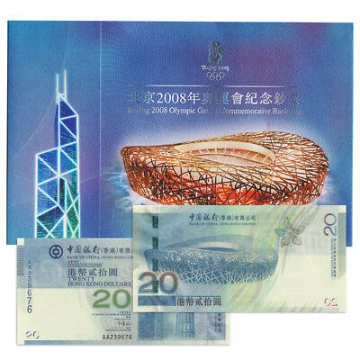 China Hong Kong 20 Dollars, 2008, P-340, Beijing Olympic, In folder, UNC>COMM.