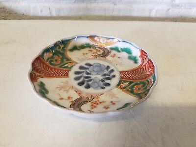 Vintage Possibly Antique Japanese Porcelain Imari Bowl with Scalloped Rim