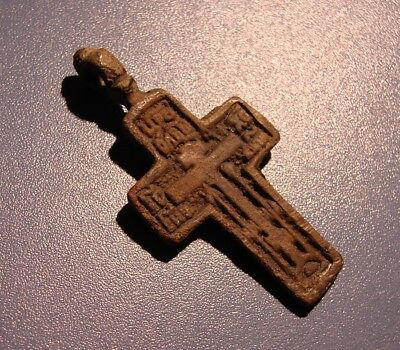 Ancient Bronze Cross Middle Ages. 17th - 18th century. Оriginal.
