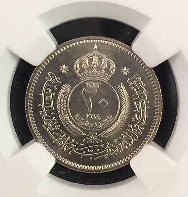 1383//1964 Jordan 20 Fils Ngc Ms67 Pop.3