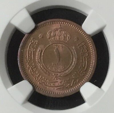 1379//1960 Jordan Fils Ngc Ms65 Red Brown Pop.1 Saudi Arabia/iraq/syria