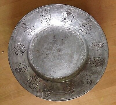 Antique Hand Chased Tinned Ottoman Copper Plate Rare 19th Century
