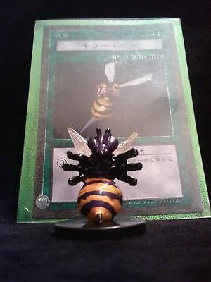 YUGIOH Dungeon Dice Monsters DDM - Japanese  KILLER NEEDLE  figure & card lot