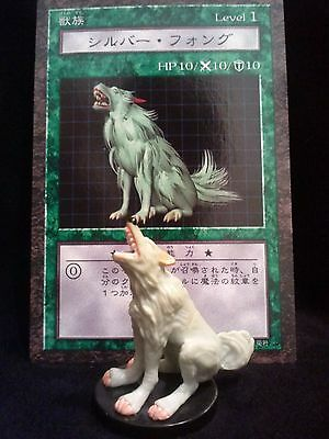 YUGIOH Dungeon Dice Monsters DDM - Japanese  SILVER FANG  figure & card lot