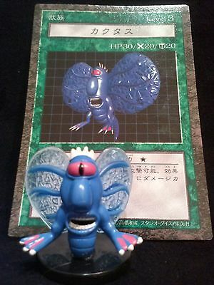 YUGIOH Dungeon Dice Monsters DDM - Japanese AKIHIRON figure & card lot