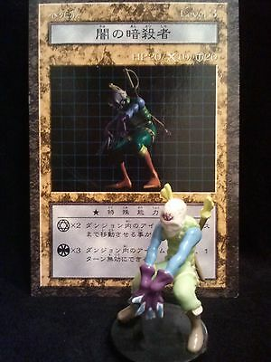 YUGIOH Dungeon Dice Monsters DDM - Japanese  DARK ASSAILANT  fig/card