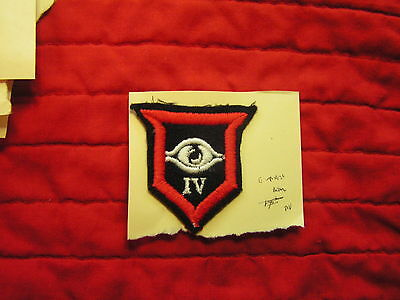 4Th Guards Armored Division  Formation Sign British Army Wwii Era - Embroidered