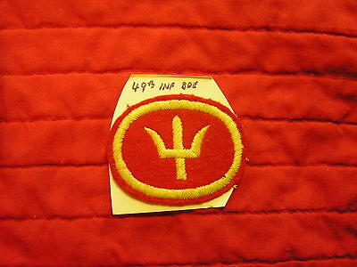 49Th Infantry Brigade, Formation Sign,  Wwii British