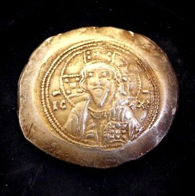 Ancient Byzantine Coin - Jesus Christ With Gospel. Michael Ducas - 1071-1078 Ad!