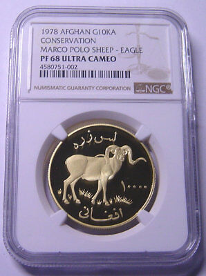 Afghanistan 10000 Afghanis 1978 Gold NGC PF69UC Marco Polo Sheep Mtg: 181 only