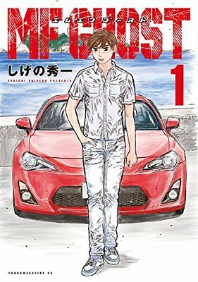 MF Ghost (1) Japanese original version / manga comics
