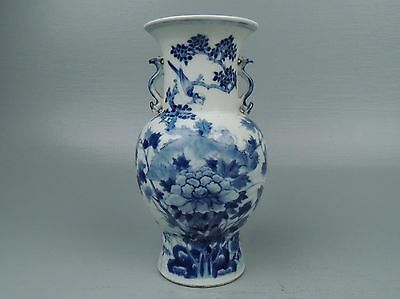 Old or Antique Chinese Porcelain Blue White Baluster Vase Scepter Handles PC