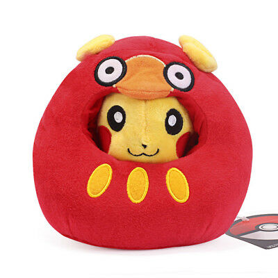 Stupendous Pokemon Center Darumaka Pikachu Plush Toy Soft Doll Figure Gmtry Best Dining Table And Chair Ideas Images Gmtryco