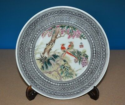 Ultra Rare Antique Chinese Famille Rose Porcelain Plate Marked Liu Yucen S9708