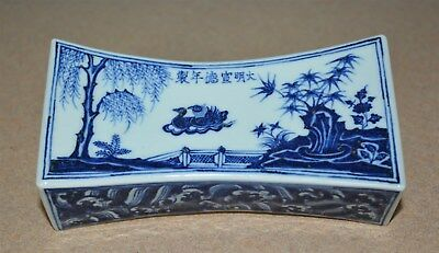 Rare Antique Chinese Blue And White Porcelain Paper Weight Marked Xuande Rare B7