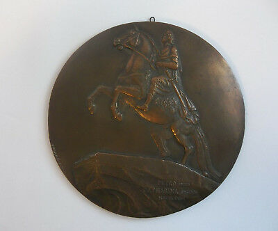 Antique Vintage Imperial Russia Peter the Great Bronze Art Medallion Bas Relief