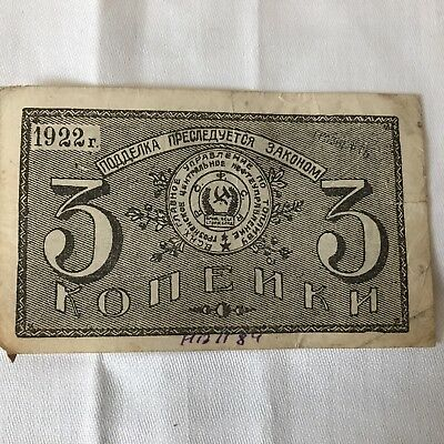 PAPER MONEY 3  KOP 1922 Year PRIVATE  OIL FACTORY GROZNY CITY