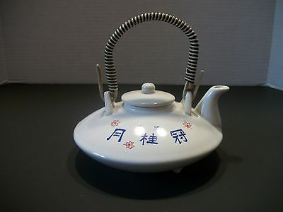 Vintage Tea Pot w/Bamboo Style Handle-Asian Lettering - Made In Japan
