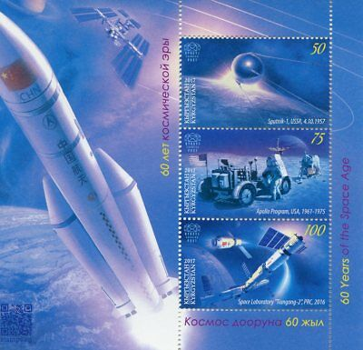 Kyrgyzstan KEP 2017 MNH Space Age 60 Yrs Sputnik 1 Apollo Moon 3v M/S Stamps