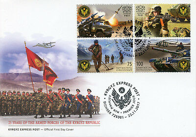 Kyrgyzstan KEP 2017 FDC Armed Forces 25 Yrs 4v Cover Tanks Army Military Stamps