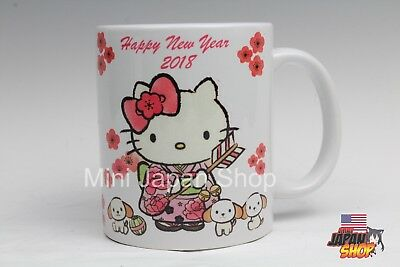 hello kitty happy new year 2018 dog year cute 11oz coffee mug us seller