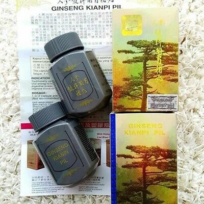 Ginseng Kianpi Pil Herbal Pill Powder Gain Mass Natural Chinese ORIGINAL