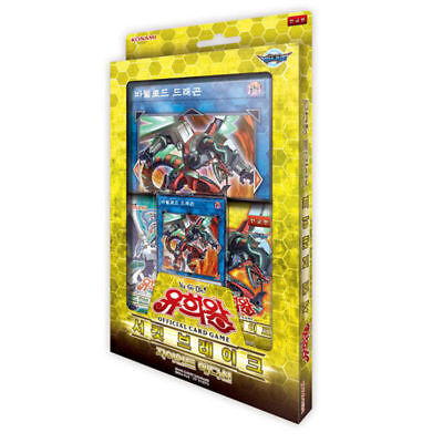 """Yugioh Cards Structure Deck/""""Call of the Atlanteans special edition/""""// Korean Ver"""