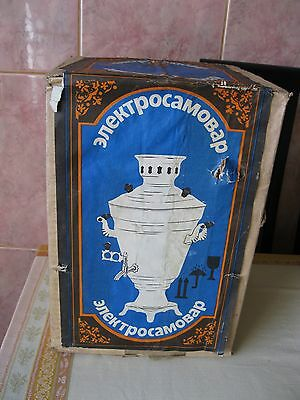 RARE ! NEW ! USSR Vintage Russian Electric Samovar . WORKING.original packaging