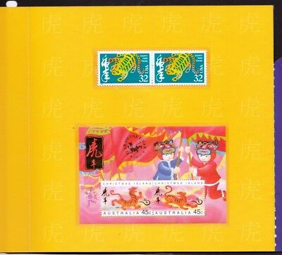 1998 Christmas Island  Post Office pack - Year of the Tiger - stamp pack + mask