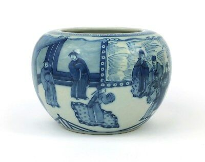 An antique Chinese blue and white porcelain bowl,Jiajing mark, Qing dynasty