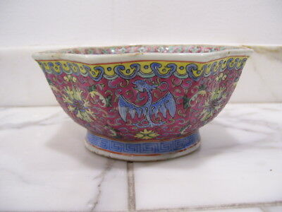 Chinese Pottery Republic Period Famille Rose Dragon & Phoenix Bowl Qianlong  Mk